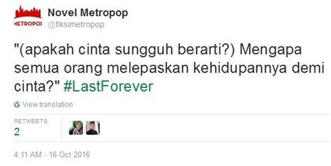 Metropop Orang Metropolitan U1128 smart single crunchy