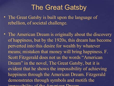 the great gatsby wealth theme quotes f scott fitzgerald