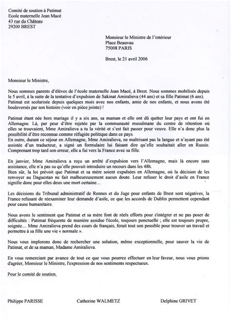 Exemple De Lettre à Un Ministre Lettre A Mr Le Ministre De L Interieur Vendredi 21 Avril 2006 Photo De Courriers Officiels