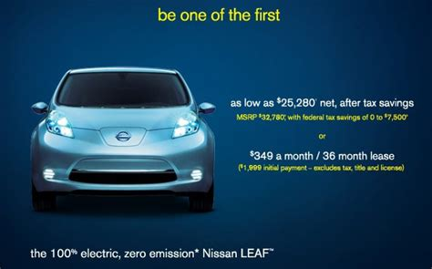 nissan leaf ad world congress on ecological sustainability may 2010