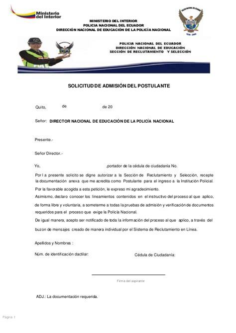 ministerio del interior policia nacional ministerio del interior ecuador sistema de reclutamiento