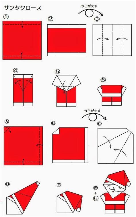Origami Santa Clause - 1538 best images about lo que puedes hacer con el origami