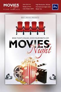 movie poster templates 45 free psd format download