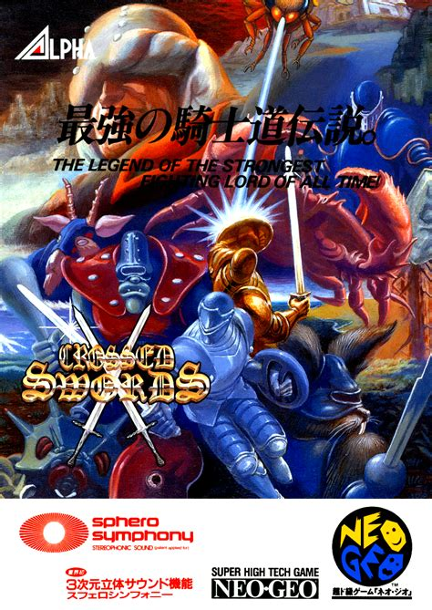 emuparadise neo geo crossed swords rom