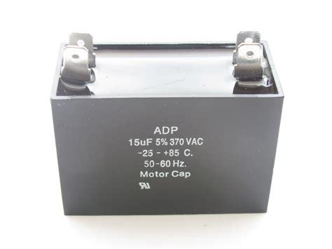 hamer capacitor motor run capacitor power supply 28 images ac motor run and start capacitor manufacturer
