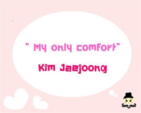 my only comfort เน อเพลง my only comfort 나만의 위로 kim jaejoong k pop