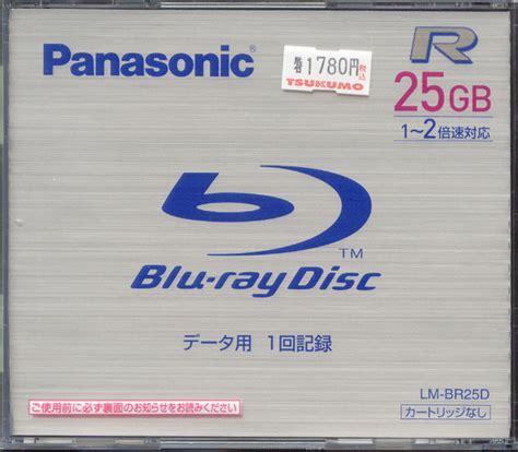 Panasonic Blueray Disk Media 25gb T2909 bd r bd reディスクのパッケージ ディスクの特徴など