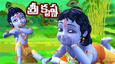 cartoon film of krishna baal krishna animated short movie sri krishna cartoon