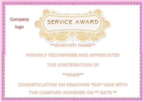 10 Years Service Award Template
