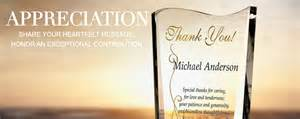 Plaque Of Appreciation Template by Unique Appreciation Plaques With Sle Wordings Diy Awards