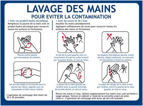 protocole de lavage des mains en cuisine pin lavage des mains on