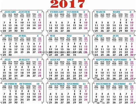 P Calendar Show Calendar 25 Best Ideas About Hijri Calendar On Hijri