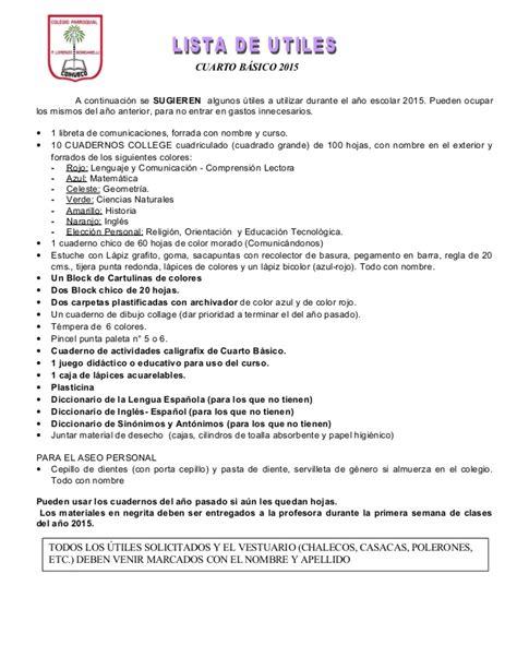 imagenes de listas de utiles escolares lista de utiles 2015 cuarto b 225 sico