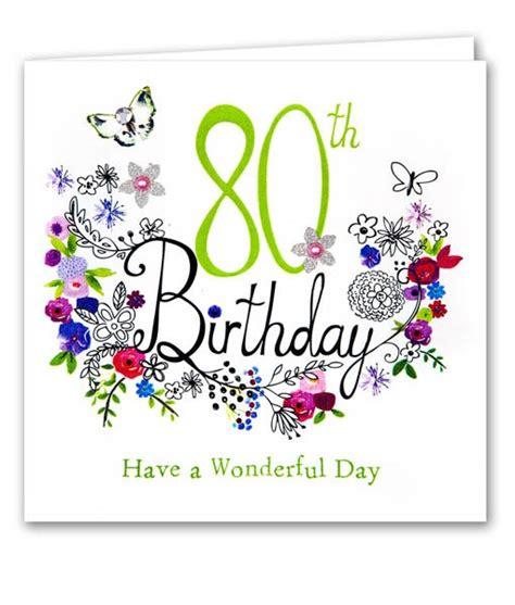 80th Birthday Card 80th Birthday Cards Ytr Designs 80th Birthday Cards
