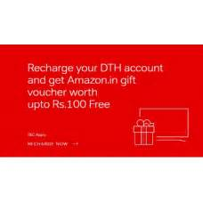 Recharge Gift Card - recharge recharge your airtel dth get amazon gift card up to rs 100 deals offers