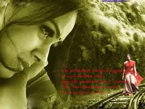 Malayalam love song quotes ? Hridhayakavadam