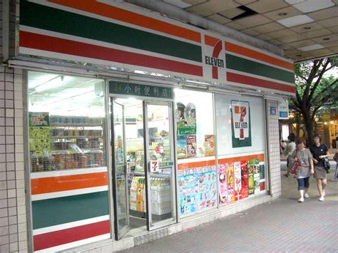 Seven Eleven file 7 eleven guangzhou jpg wikimedia commons