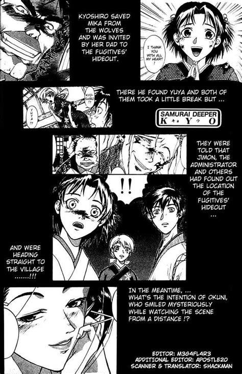 Komik Samurai Depper Kyo Vol 5 samurai deeper kyo vol 1 chapter 5 the s wish