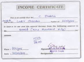 procedure for application of income certificate in