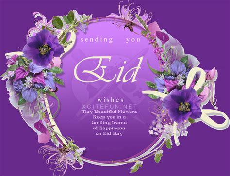 eid cards eid mubarak wallpapers 2014 wishing eid greetings cards