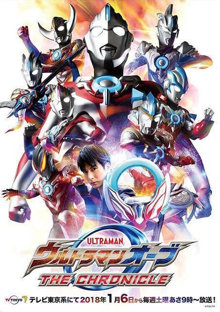 Ultraman Zero Chronicels The True Fighter tsuburaya announces ultraman orb the chronicle jefusion