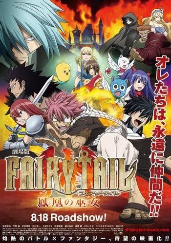film anime fairy tail fairy tail the movie phoenix priestess anime tv tropes