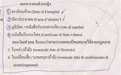 consolato tailandese sposarsi in thailandia guida al matrimonio in thailandia
