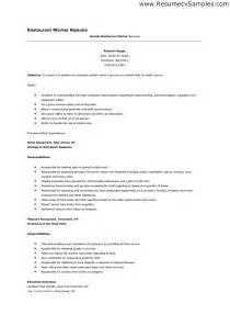 restaurant worker resume example latest resume format