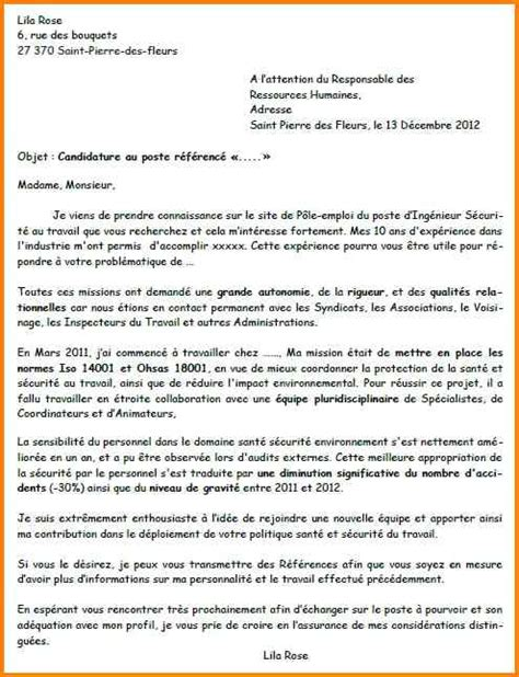 Exemple Lettre De Motivation Informatique 5 Lettre De Motivation Ing 233 Nieur Informatique Format Lettre