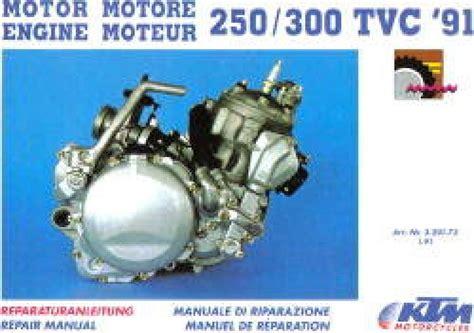 1991 1995 ktm 250 300 two stroke motorcycle engine