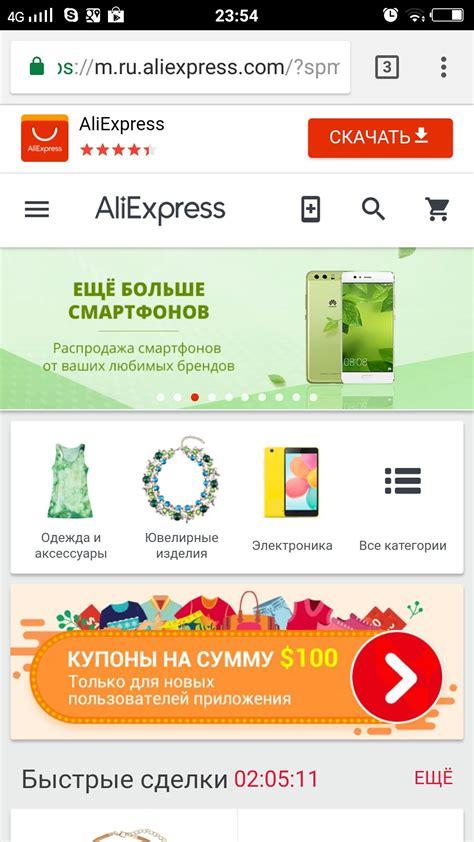 aliexpress coupon 4 flyknit chukka aliexpress coupons