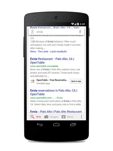 Apps To Search For Search For Android Now Includes App Listings