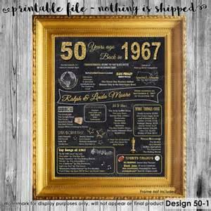50th wedding anniversary decorations to make 50th anniversary decoration 50th anniversary gifts for