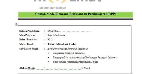 Rpp K13 Sma Kelas X Sejarah Indonesia rpp sejarah indonesia sma ma kurikulum 2013 kelas xi 11