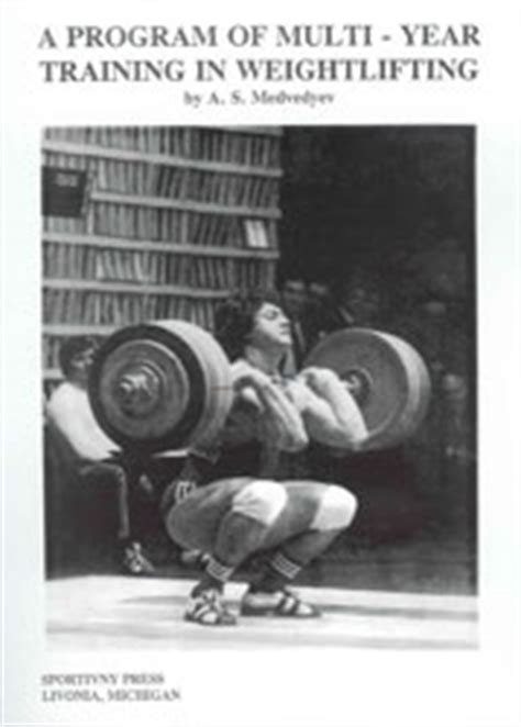 russian bench press cycle download free software russian powerlifting program