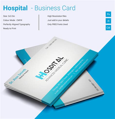 simple hospital business card template free premium