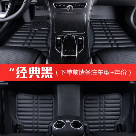 Mini Clubman Car Mats by Free Shipping Waterproof Wearable Car Floor Mat For Mini