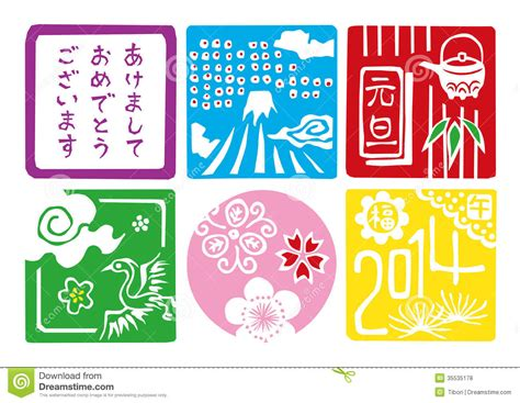 japanese new year cards greetings jobsmorocco info