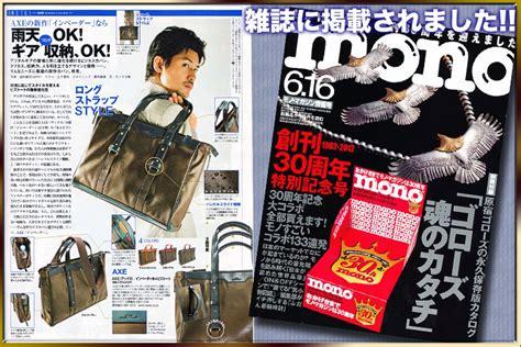 Jpg Magazine by 雑誌掲載