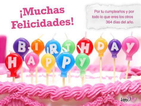 google imagenes tarjetas cumpleaños felicitaciones de cumplea 241 os animadas buscar con google