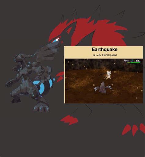 earthquake move 10 moves that pokemon should learn pok 233 mon amino