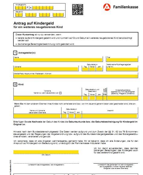 Antrag Identifikationsnummer Antrag Identifikationsnummer