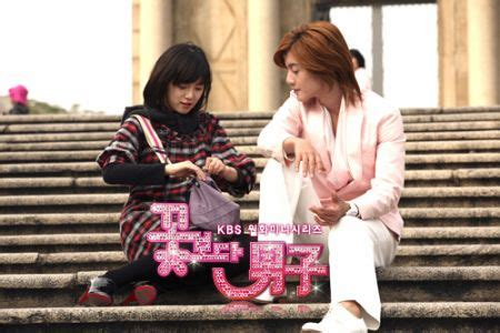 film drama korea boy before flower data dan fakta drama korea boys before flowers kembang pete