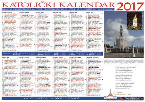 Katholischer Kalender 2016 Katholischer Wandkalender Kroatenseelsorge In Deutschland