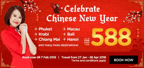 new year promotion 2016 malaysia airasia promotion new year big sale 2016