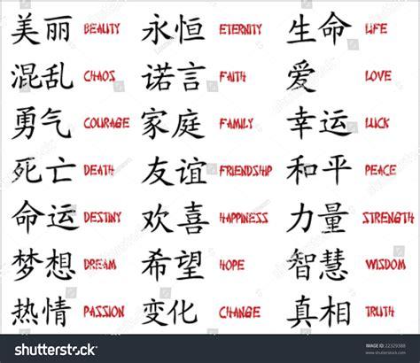 Japanese Letter Translation pics for gt letters with translation