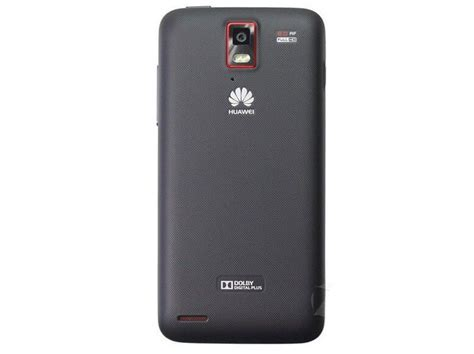 Hp Huawei Ascend D1 Xl safely root huawei ascend d1 xl u9510e in 2min