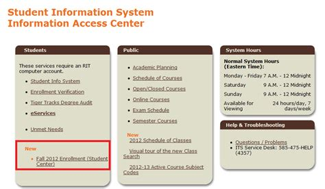 genesis student access the new student information system is now available to