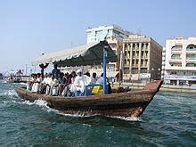 types of boats in the uae dub 225 i wikipedia la enciclopedia libre