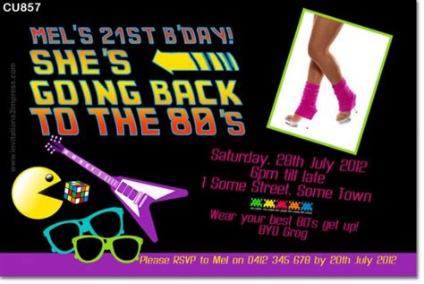 Cu857 80s Themed Back To The Future Invitation Ladies Birthday Invitations Birthday Party 80 S Theme Invitation Templates Free